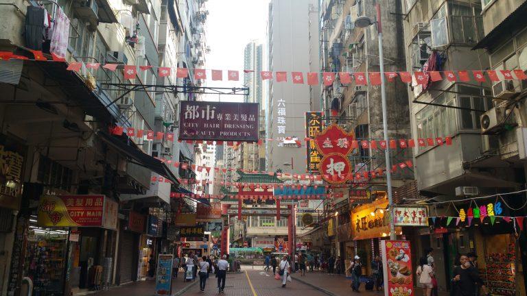 MONG KOK HONG KONG