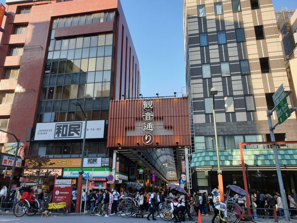 QUE VER EN TOKIO EN 4 DÍAS